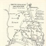 Схема боевых действий в январе - феврале 1943г.