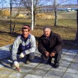 Новиков Н.Л. и Гасанов Алик