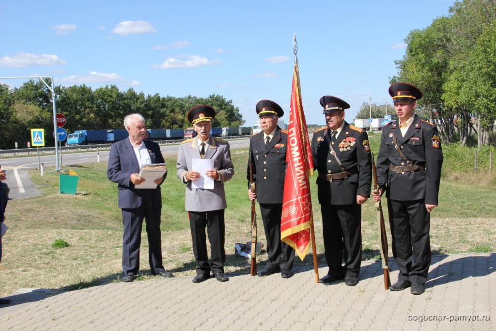 Почетный караул: Н.Бондарев, Н.Дядин, С.Нестеренко