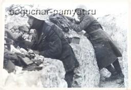 Итальянцы ждут советское наступление. Декабрь 1942г. район Осетровского плацдарма