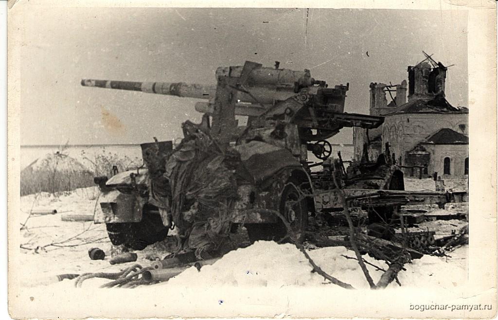 с. Дубовиково на фото 8,8 cm FlaK 18/36/37 (нем. 8,8-cm-Flugabwehrkanone)