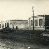 ул. Белогубова