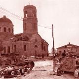 с. Свобода. Декабрь 1942. фото. А. Устинов.