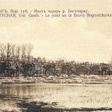 Мост через р. Богучарка.