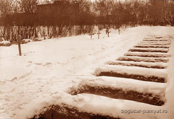 Городской парк. Декабрь 1942. фото А. Устинов.