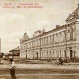 Улица Большая Ильинская. Дом купца Куранова. (со стороны улицы Мещанской). 1913 год.