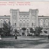 Богучар. Уездная земская управа (ул. Кирова, 1), 1884 г., арх. С.Л. Мысловский