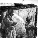 Рисунки хранятся в краеведческом отделе Богучарской районной библиотеке