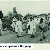 Разведчики в г. Богучар
