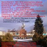 памятник борцам павшим за становление Советской власти на Богучарщине