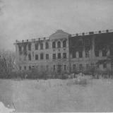 здание интерната после ВОВойны
