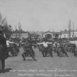 на площади гимнастические упражнения 1912